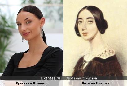 Балерина и певица: Кристина Шишпор и Полина Виардо