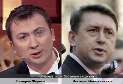 Валерий Жидков и Николай Мельниченко: в юморе и политике есть много общего :)