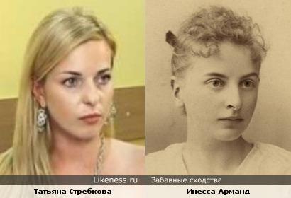 Эпатажная крымская блондинка Таня немного напоминает известную революционерку
