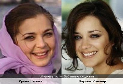 Ирина Пегова и Марион Котийяр: так мило улыбаются ))