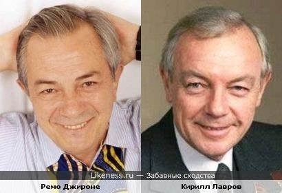 Ремо Джироне и Кирилл Лавров