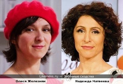 Олеся Железняк и Надежда Матвеева