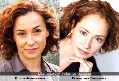 Ольга Филиппова и Екатерина Галахова