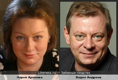 Мария Аронова и Вадим Андреев