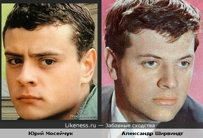 Юрий Мосейчук немного напомнил молодого Александра Ширвиндта