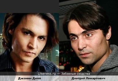 Джонни Депп и украинский актер Дмитрий Линартович