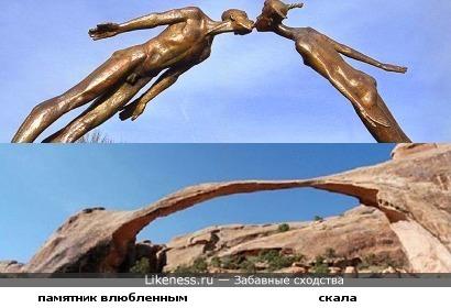 Памятник влюбленным в Харькове и скала в штате Юта (США)