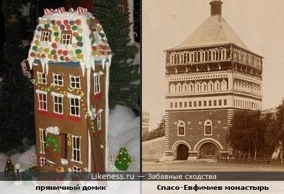 Пряничный домик и Спасо-Евфимиев монастырь (фото С.М.Прокудина-Горского ~1910 г.)