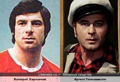 Валерий Харламов и Арчил Гомиашвили