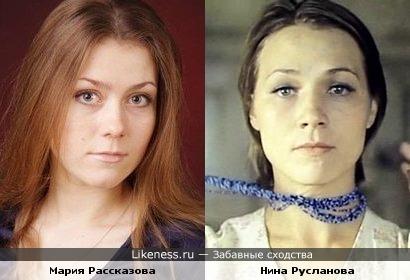 Мария Рассказова и Нина Русланова