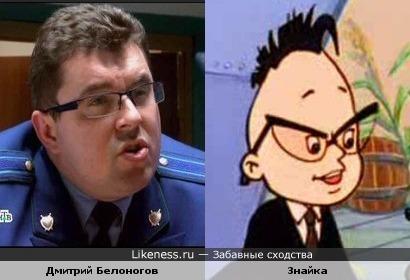 """Прокурор Белоногов из """"Прокурорской проверки"""" напоминает Знайку))"""