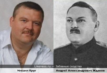 Михаил Круг и Андрей Александрович Жданов