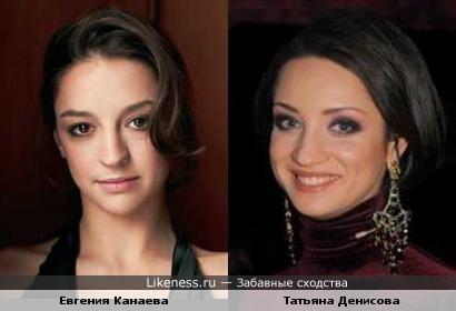 Евгения Канаева и Татьяна Денисова
