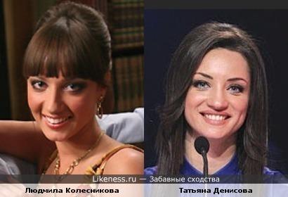 Людмила Колесникова и Татьяна Денисова