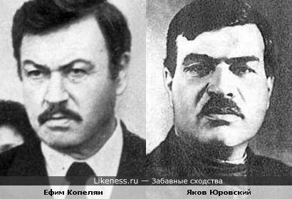 Ефим Копелян немного напоминает Якова Юровского