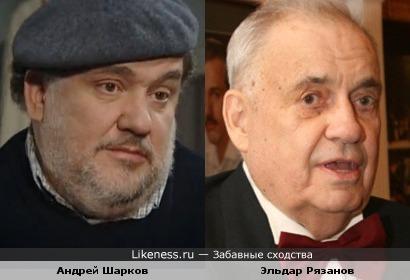Андрей Шарков и Эльдар Рязанов кажутся мне немного похожими
