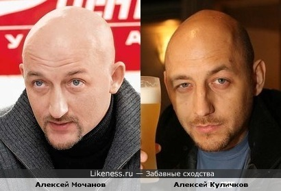 Алексей Мочанов и Алексей Куличков