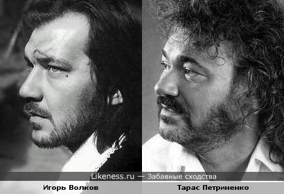 Игорь Волков и Тарас Петриненко