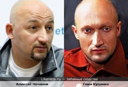 Алексей Мочанов и Гоша Куценко всегда казались мне похожими