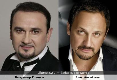 Владимир Гришко и Стас Михайлов