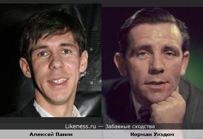 Алексей Панин и Норман Уиздом