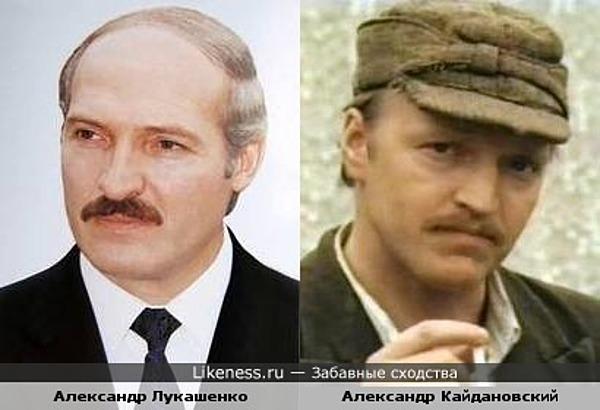 Александр Лукашенко и Александр Кайдановский