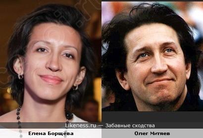 Елена Борщёва и Олег Митяев