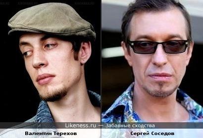 Валентин Терехов на этом фото напомнил Сергея Соседова