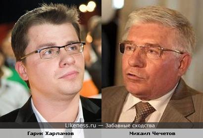 Гарик Харламов и Михаил Чечетов