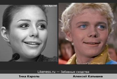 Тина Кароль и Алексей Катышев