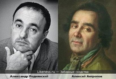 Александр Роднянский и Алексей Антропов