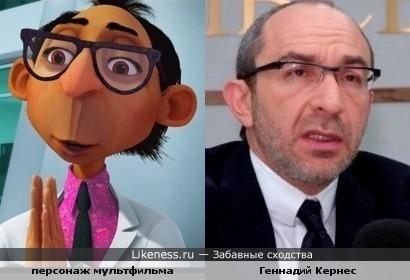 """Персонаж мультфильма """"Мартышки в космосе"""" и Геннадий Кернес"""