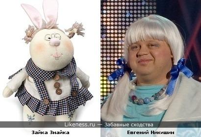 Авторская кукла Оксаны Ярмольник напомнила Евгения Никишина