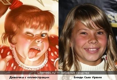 Озорные девчонки ;))