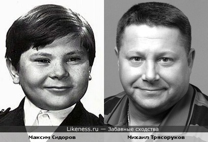 Максим Сидоров и Михаил Трясоруков