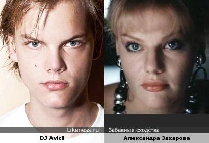 DJ Avicii и Александра Захарова