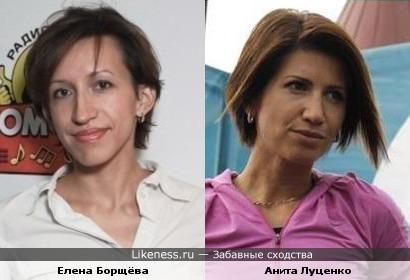 Елена Борщёва и Анита Луценко