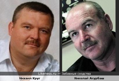 Михаил Круг и Николай Агурбаш,