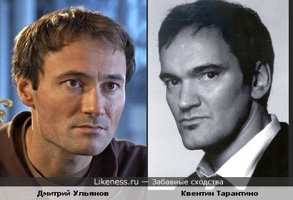 На этом фото Дмитрий Ульянов напомнил Квентина Тарантино