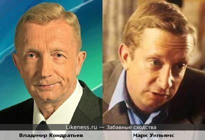 Владимир Кондратьев и Марк Уильямс