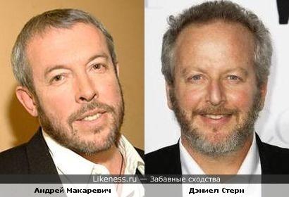 Андрей Макаревич и Дэниел Стерн