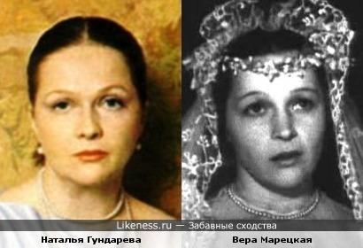 Наталья Гундарева и Вера Марецкая