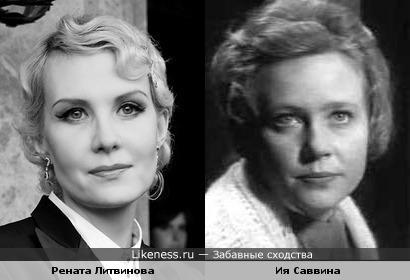 Ия Саввина и Рената Литвинова на этих фото похожи