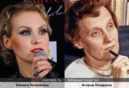 На этих фото Рената Литвинова и Астрид Линдгрен немного похожи