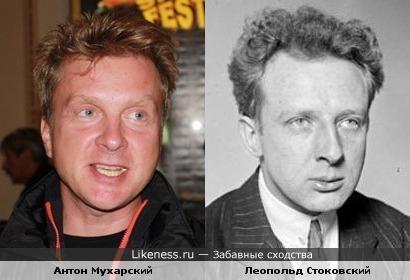 Антон Мухарский и Леопольд Стоковский