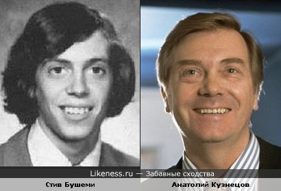На этом фото Стив Бушеми напоминает мне Анатолия Кузнецова