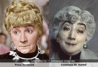 Рина Зелёная и графиня де Мартель