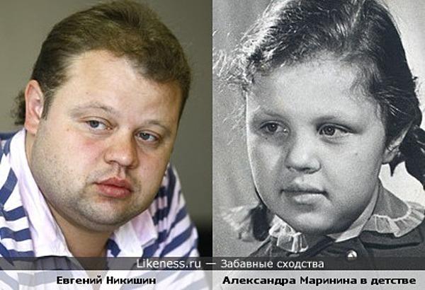 Евгений Никишин и Александра Маринина