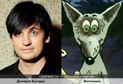 Я не Лада, но мне все равно кажется, что эти двое похожи:)