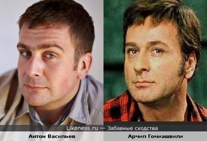 Антон Васильев и Арчил Гомиашвили